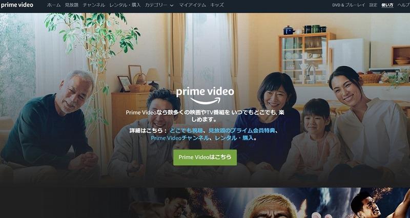 Prime Videoなら数多くの映画やTV番組をいつでもどこでも楽しめます。