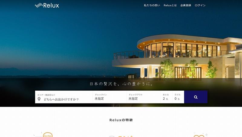 日本の贅沢を、心の豊かさに。