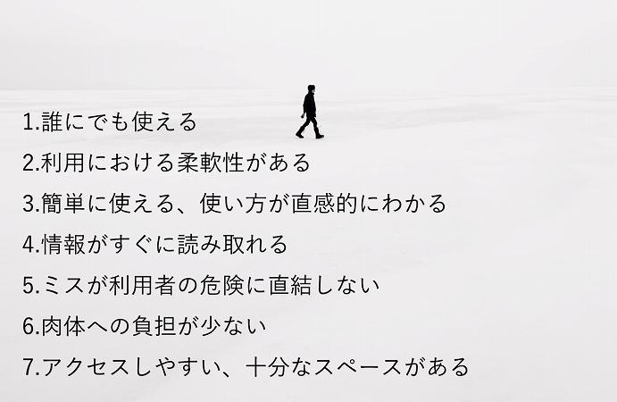 朝礼 スピーチ