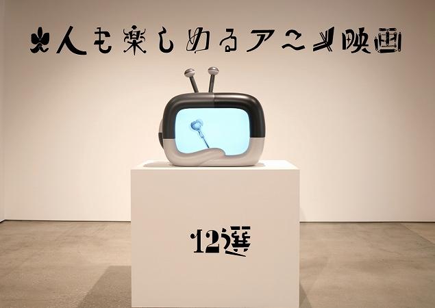 大人も楽しめるアニメ映画12選
