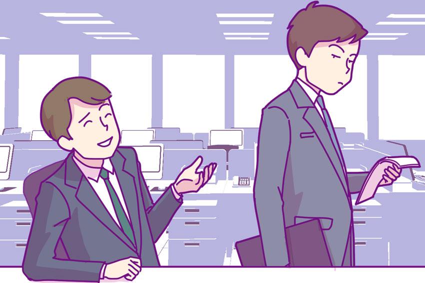 部下の『協調性』が気になるときに、上司が取るべき行動は?