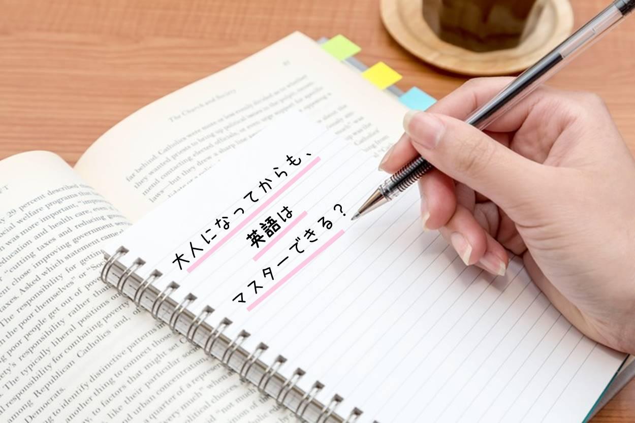 リスニング力が伸びる勉強法伸びない勉強法